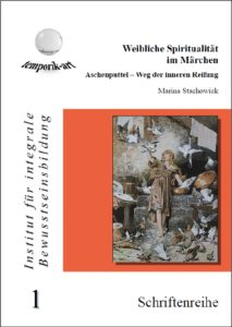 Cover_SR1_Aschenputtel